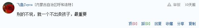 [赠书]《郑渊洁家庭教育课》获奖网友公布