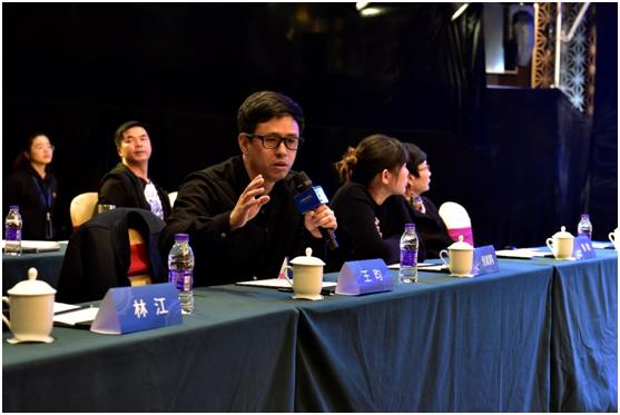 网红县的形象及设计创新--设计下乡,协同创新