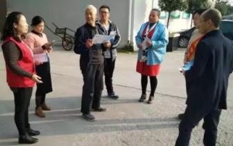 潜江后湖管理区禁毒宣传进企业、进农村、进单位