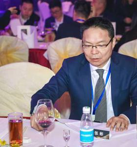 第三届中国家居业名人堂颁奖