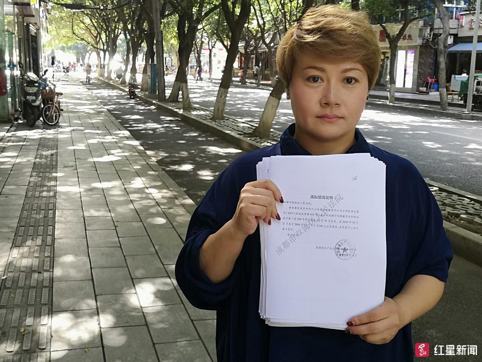 女子出国1年别墅被亲哥抵押被法院拍卖:从没签过字