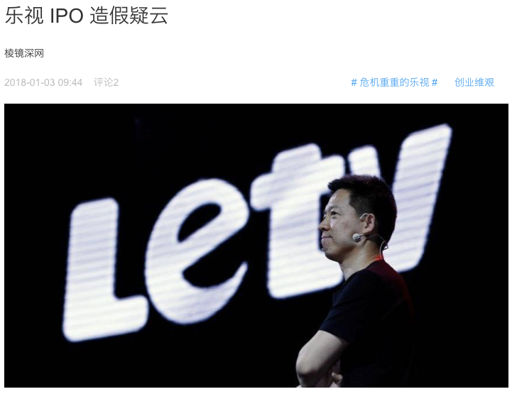 """独家对话EVAIO: 9亿美元投资贾跃亭FF,究竟是不是""""组团忽悠""""?!"""