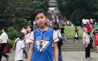 小宝气象‖我是张蒋,给大家介绍我们学校的学科节活动