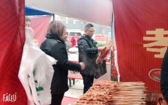 """开发区食药所为""""孝感老北京文化大庙会""""保驾护航"""