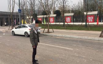 """为寻求刺激 自贡男子造谣""""学校杀人""""被行拘5天"""