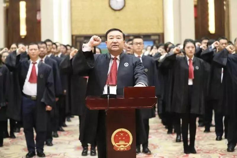 新中国首次 司法部长出席律师宣誓仪式并监誓