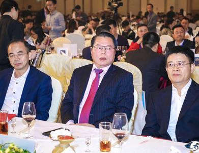 第三届中国澳门威尼斯人网站业名人堂颁奖