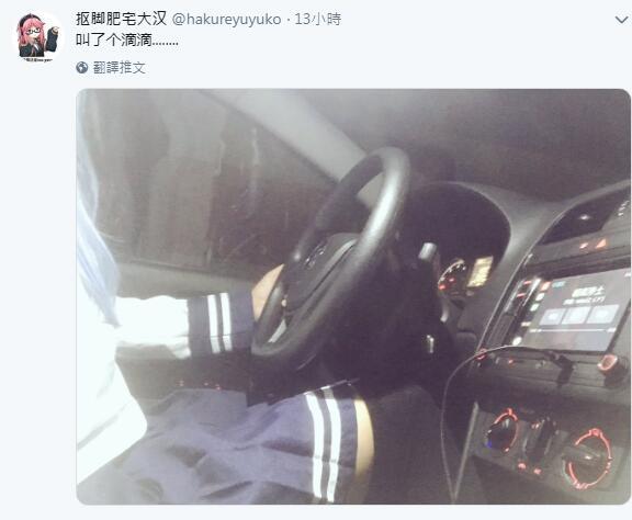 """每日轻松一刻:老司机为什么都爱在车里""""睡觉""""?"""