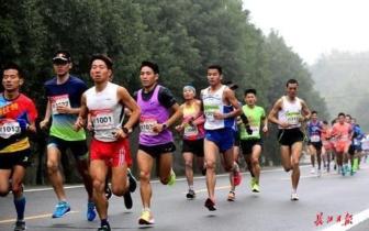 奥运冠军回家乡领跑,点赞武汉全民健身氛围