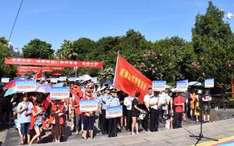 第31个国际禁毒日:湘潭禁毒宣传在行动