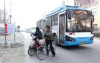 关于公交12路调整线路走向的公告