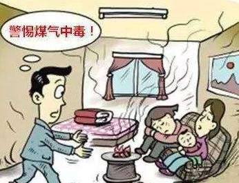 四川巴中一家四口闭门烤火,母女三人死亡,竟是因为它!