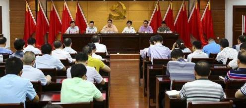 中国共产党河池军分区第八次代表大会召开