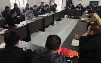 熊口镇召开虾稻共作基地提档升级现场督办会