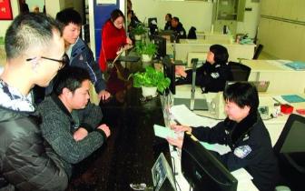 秀峰区关于2018年度人口统计期间停办户籍业务的通知
