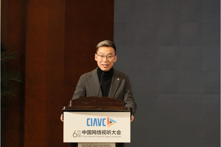 雷鸟科技亮相中国网络视听大会,聚焦家庭人文生活,共建大屏生态产业