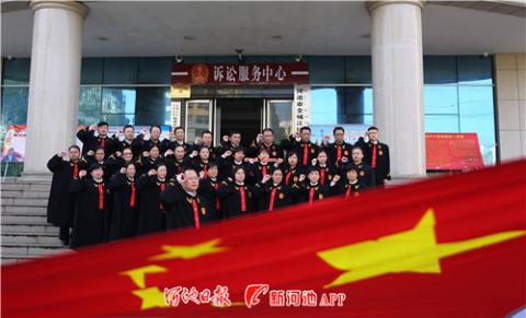 迎接国家宪法日 金城江区人民法院干警集体宣誓