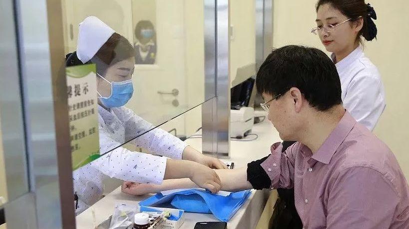 体检乱象:血液不检查就出结果 谁给了造假的胆量