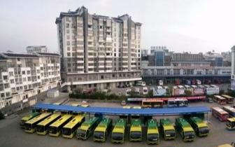 恭城县实现城乡公交一体化 公交覆盖全县乡镇达88%