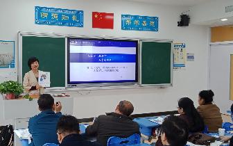 北师大石家庄附校:营造浓厚的宪法学习氛围