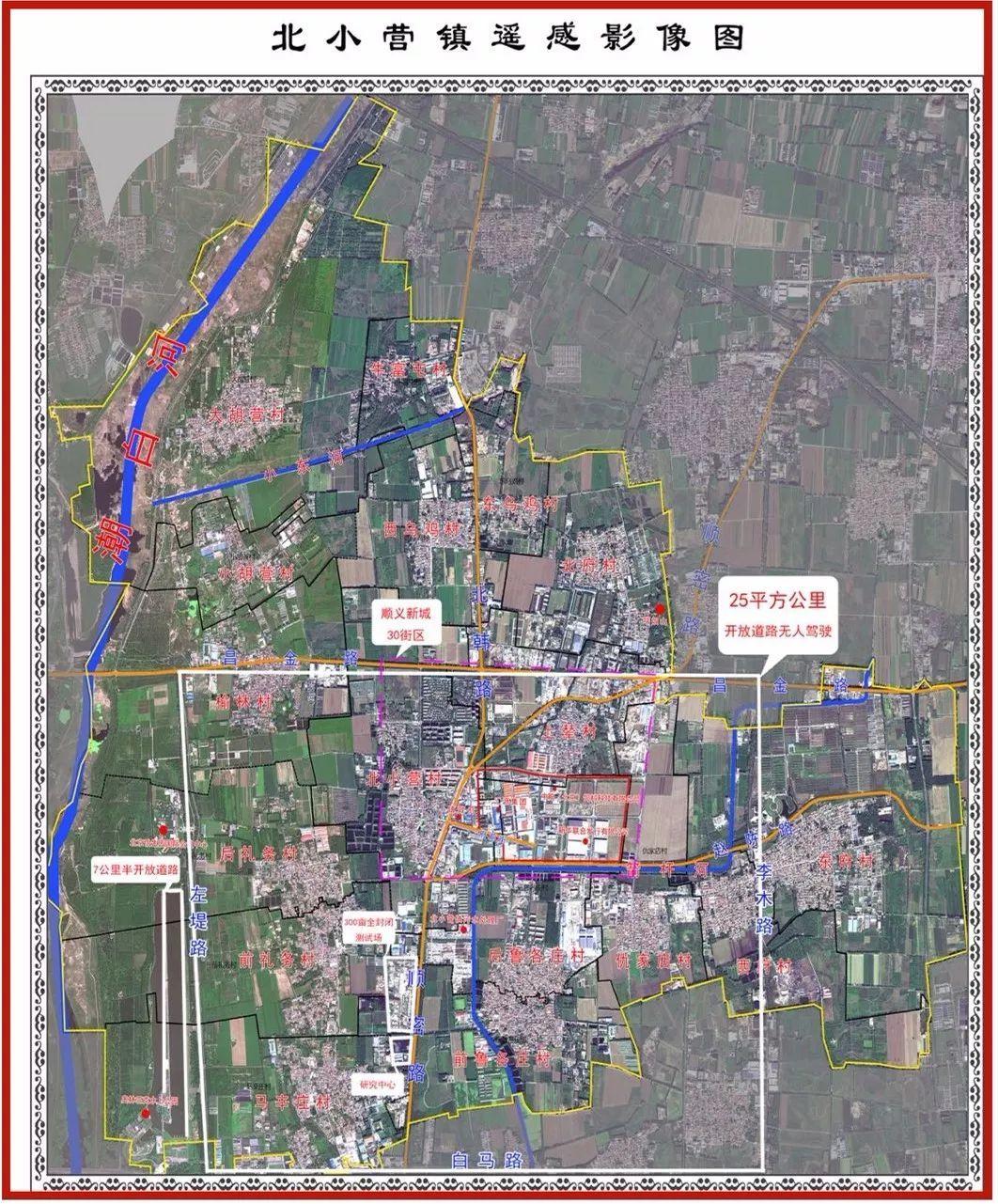 总投资约4.8亿元 北京顺义将建无人驾驶试验场