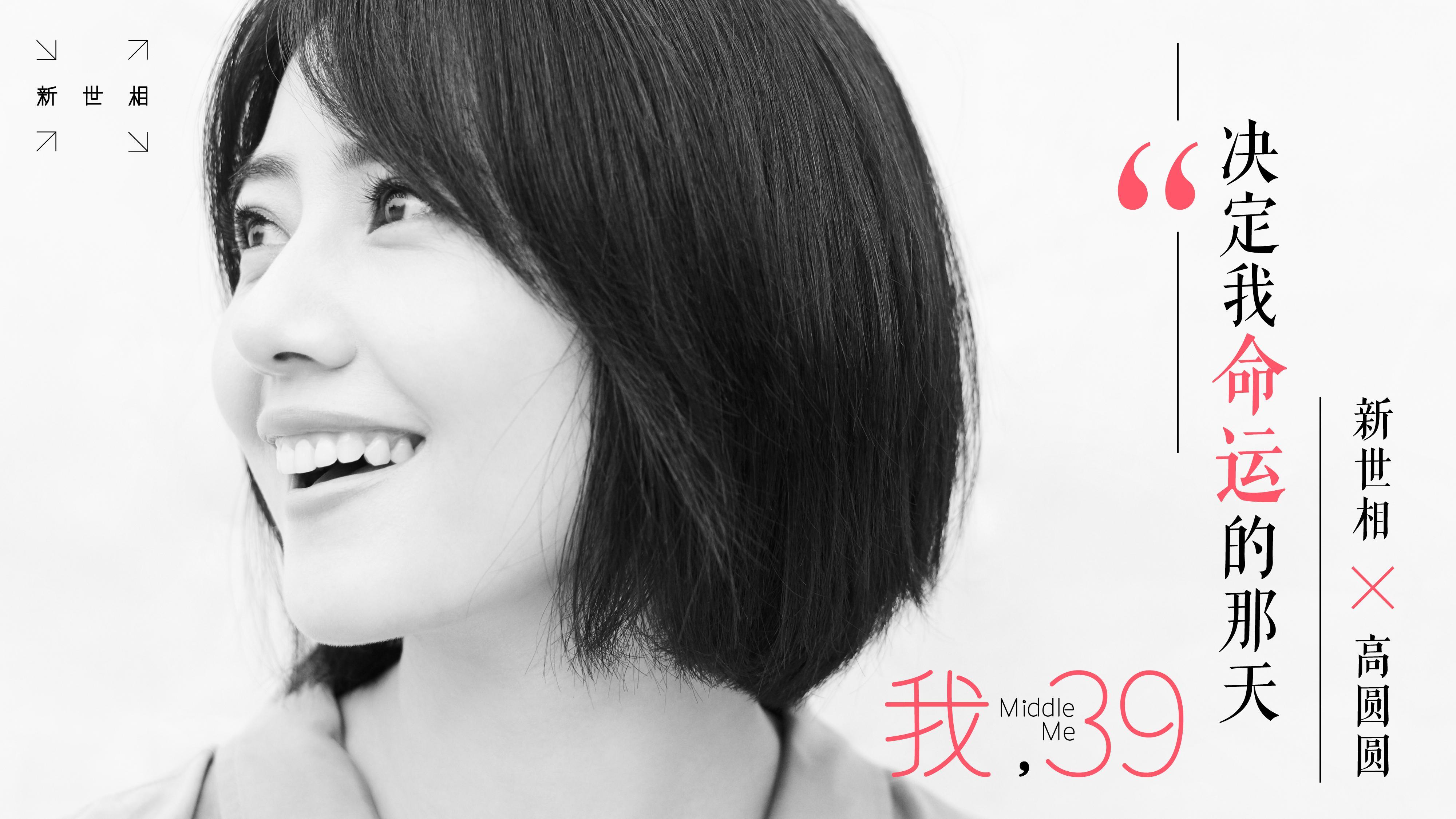http://www.qwican.com/yuleshishang/2164284.html