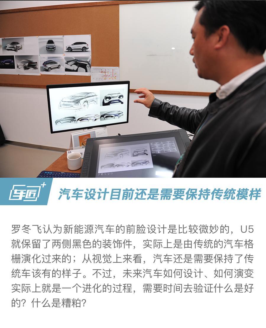 """罗冬飞:爱驰用""""极具品质的设计""""真正的服务用户"""