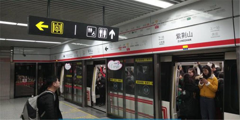 在地铁站上厕所需购票入内?官方回应