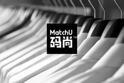 MatchU码尚助力U童亲子时尚周 创造男士定制新体验