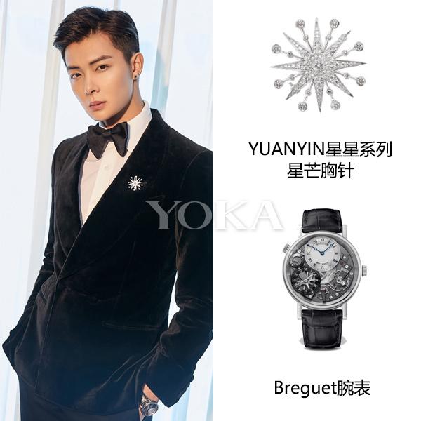 张铭恩佩戴宝玑腕表和Yuanyin胸针(艺人图片来源于张铭恩工作室微博)