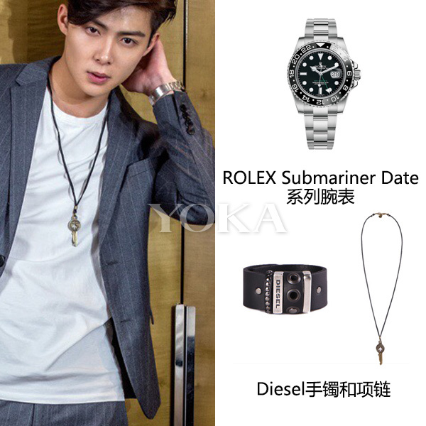 张铭恩佩戴劳力士腕表和Diesel珠宝(艺人图片来源于张铭恩工作室微博)