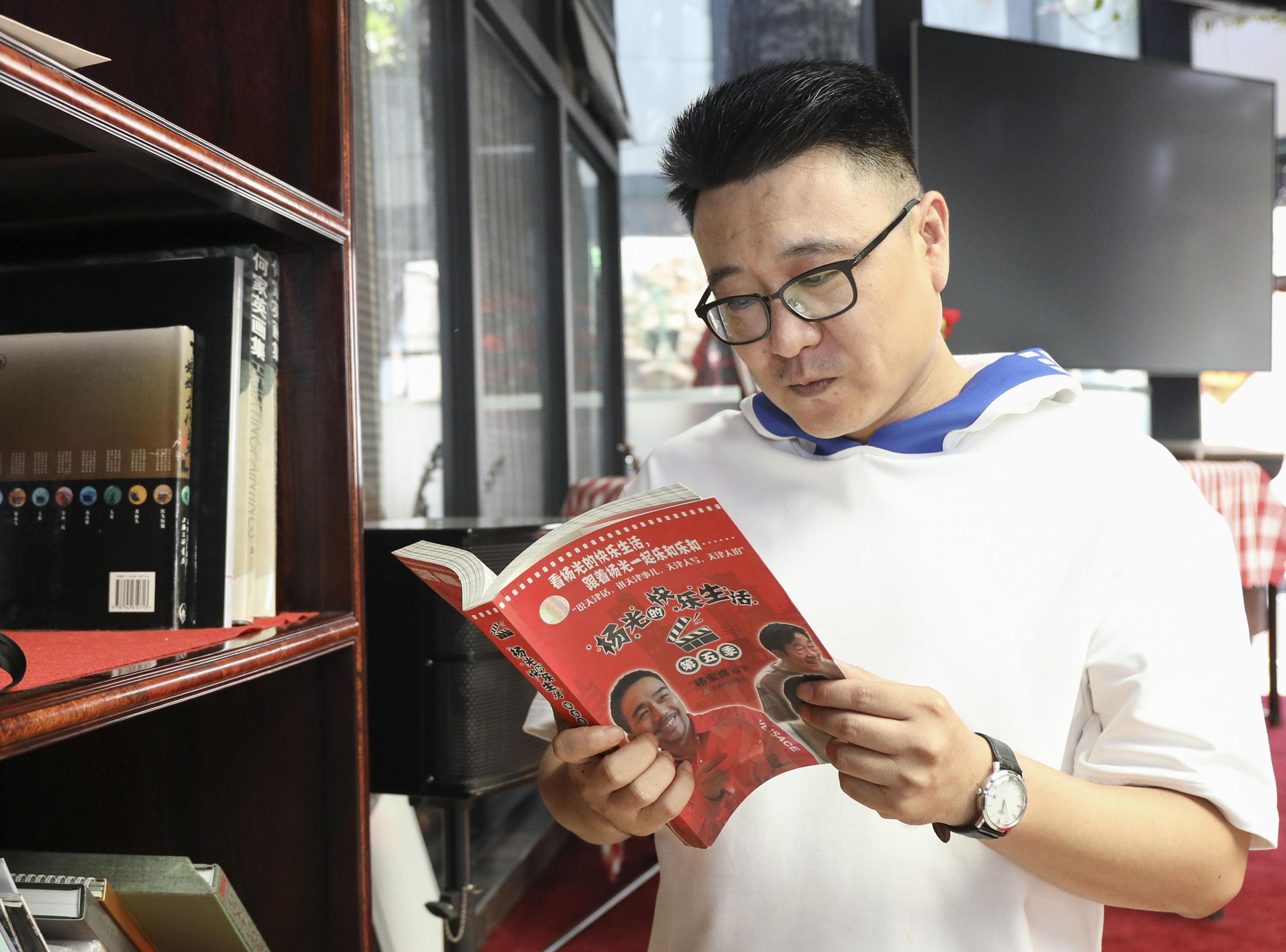 编剧李延亮成功之路无法复制