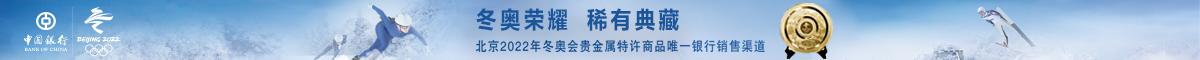 中银签证通周年庆