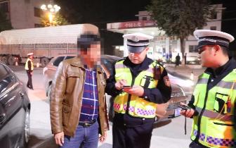 昨夜荔浦社会治安集中整治统一行动又添战果!