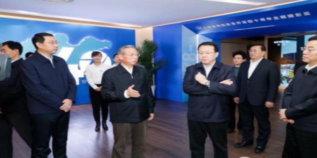 省领导参观山东省庆祝改革开放40周年主题摄影展