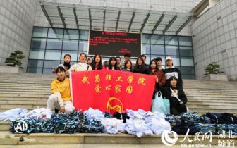武汉一高校大学生志愿者为建筑工人送去300余件衣物