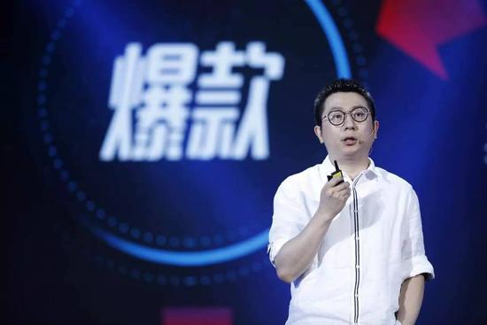 杨伟东因经济问题被查  阿里文娱为何输给腾讯?[图