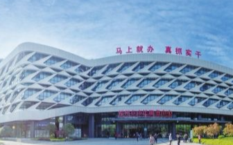 福州市行政(市民)服务中心提供免费复印服务