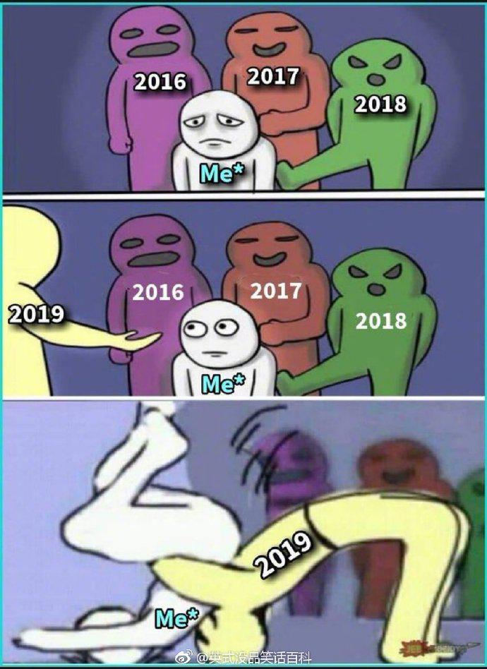 每日轻松一刻(20181205)