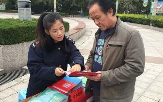 潜江市工商局掀起扫黑除恶宣传发动新热潮