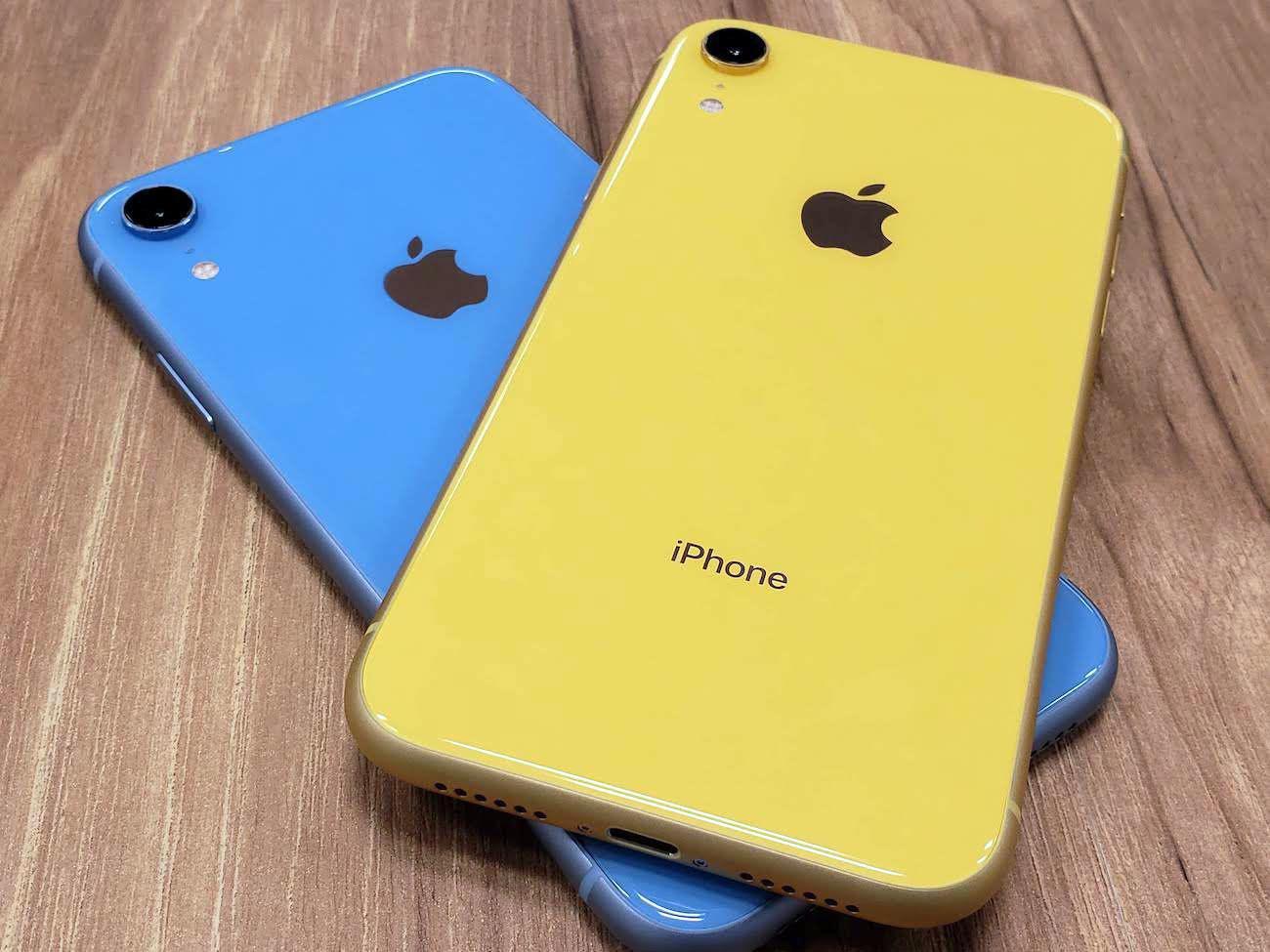 苹果销售iPhone XR以旧换新 太实惠了?
