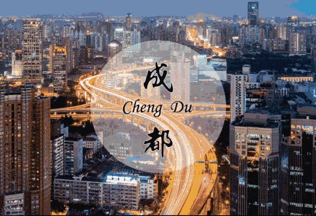 下月,衢州高铁直达成都、三明、台州~