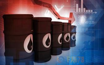 油价迎来喘息之机 OPEC减产分歧削弱机构买涨动力