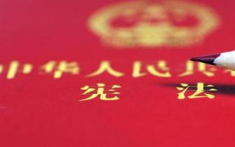 """三门峡举行国家宪法日暨""""宪法宣传周""""宣传活动"""