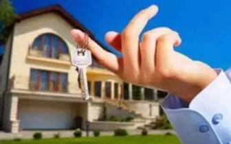 买房置业群体逐渐年轻化 中青年渐成购房主力