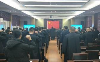 潜江市司法局组织全市律师向宪法庄严宣誓