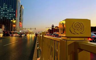 """建设路上护栏""""换装""""了 北京长安街同款"""