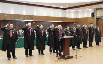 省法院举行新任法官宪法宣誓仪式