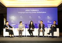 "GES | 新东方前途出国副总裁俞仲秋:通过AI实现教师的""全功能替代""为时尚早"