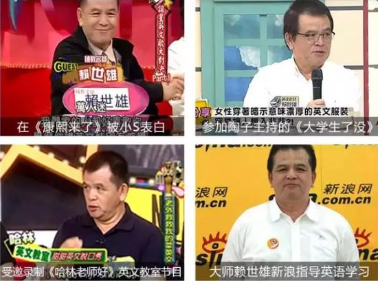 高考7分到托福最高分,华人英语教父自曝英语学习法